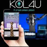 kol4u-logo